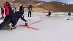 """مسابقات تمرینی رشتۀ ورزشی """"کُرلینگ روی یخ"""" در بامیان آغاز شد"""