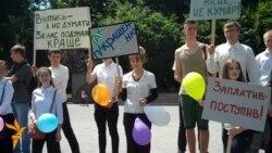 У Львові кричали «Ганьба!» міністру Табачнику