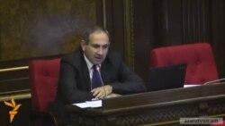 ԱԺ նախագահն անպատասխան թողեց Սուրիկ Խաչատրյանի վերանշանակման մասին հարցը