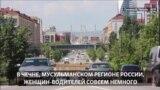 Женское такси в Чечне на деньги Эмиратов