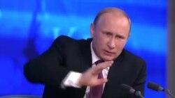 Путин - оппозиция