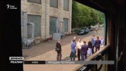 Кінець теплушкам. На чому тепер перевозитимуть українських бійців? (відео)