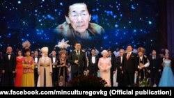 Садыр Жапаров Күлүйпа Кондучалованын 100 жылдыгында. Бишкек шаары. 27-февраль