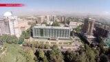 Таджикские сейсмологи предлагают запретить высотки в Душанбе