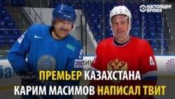 Как премьер Казахстана сделал большую ошибку в твиттере