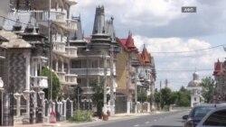 Сјајот на кичот на ромските палати во Романија