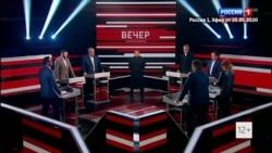Соловьев о годовщине президентства Зеленского