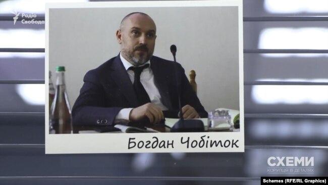 Третій учасник цієї зустрічі – Богдан Чобіток