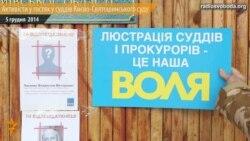 Самооборона прийшла в гості до суддів Києво-Святошинського суду