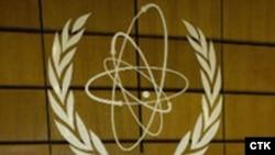 آژانس بین المللی انرژی اتمی، کمک های فنی خود به ایران را قطع کرد