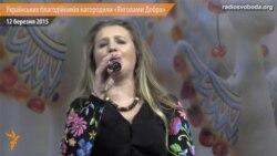 У Києві нагородили переможців конкурсу «Благодійна Україна»