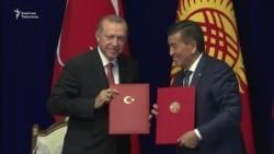 """Эрдоган """"Сапаттын"""" ордуна """"Маарифти"""" сунуштады"""