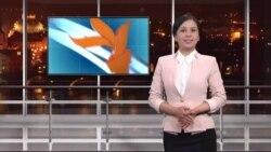 """Новости радио """"Азаттык"""", 12-ноября"""
