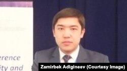 Замирбек Адигинеев.
