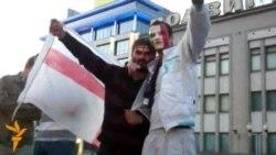 ЭЎРА-2012: Глядзім чужое, не забываемся на сваё