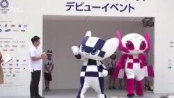 Токіо-2020: Олімпіада, яку вперше відклали через пандемію (відео)