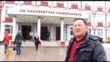 ОшМУда сабак берген Аскар Акаев