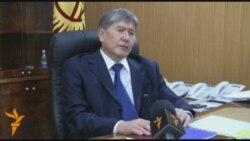 A. Атамбаев: Орусиядан жаман кайткан жокпуз