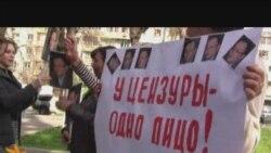 «Казахтелеком» критикуют за цензуру