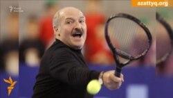 AzattyqLIVE: Беларусь сайлауы — 2-бөлім