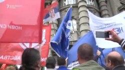 Protest prosvetara: Hitno plate veće 25 odsto