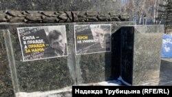 Стихийный мемориал в Тюмени