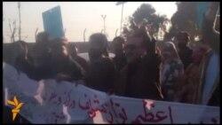 Пакистан, протести
