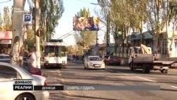 Кому не здають квартири в Донецьку або в Криму?