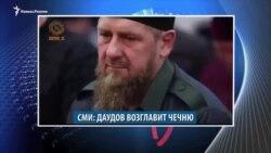 Видеоновости Кавказа 24 мая