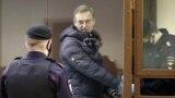Već u zatvoru zbog optužbi za koje kaže da su izmišljene, kritičar Kremlja Aleksej Navaljni uskoro bi mogao osjetiti punu snagu ruskog zakona protiv ekstremizma.