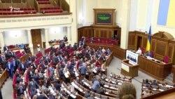 Україна готує позов проти Росії до Європейського суду через заборону Меджлісу (відео)