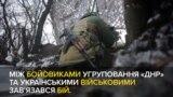 Запеклі бої під Авдіївкою тривають – це та інше у відео за тиждень