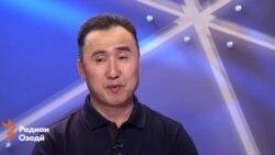 Боздошти домоди президенти собиқи Қирғизистон Одил Туйғунбоев дар Дубай