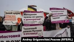 14 февраля в Казани