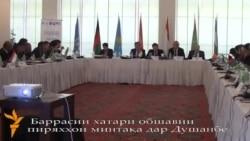 Баррасии хатари обшавии пиряхҳо дар ҳамоиши байналмилалии Душанбе