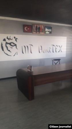 Муборакдаги кластер офиси