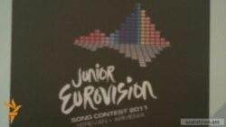 «Մանկական Եվրատեսիլ»-ն ունի իր տարբերանշանը