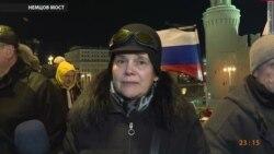 Немцов мост. Ирина Прохорова
