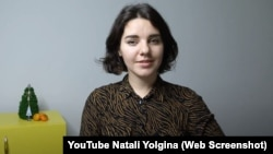 Наталія Йолгіна