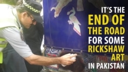 Pakistan Crackdown On 'Immoral' Rickshaw Art
