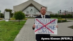 Одиночный пикет в защиту независимых СМИ, Омск, 12 августа