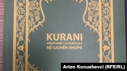 Kuran u prevodu Muslimanskog džemata Ahmedija