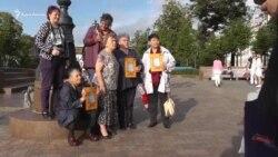 Москва: одиночні пікети на підтримку Олега Сенцова (відео)
