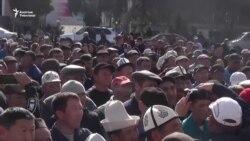 Талас: президентке нааразылардын митинги