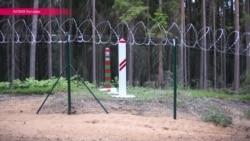 Латвия строит забор на границе с РФ: от кого огораживается ЕС?