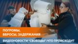 Как проходили выборы в России