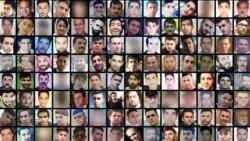 احضار ده مقام ارشد جمهوری اسلامی به «دادگاه مردمی لاهه آبان ۹۸»