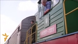 Train With Remains Of MH17 Victims Arrives In Kharkiv