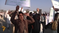 Protest In Kabul As Newspaper Editor Arrested For Blasphemy