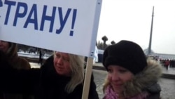Rival Pro-Putin Rally Held In Moscow